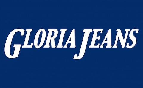 Gloria Jeans логотип