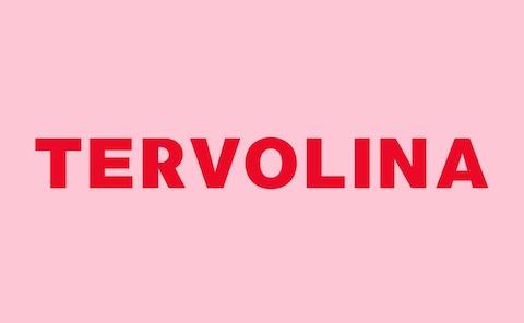 Tervolina логотип