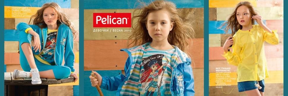 детская одежда пеликан