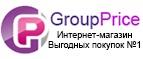 Group Price